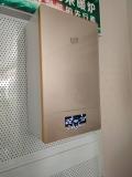 可以調節時間段的電采暖壁掛爐電鍋爐