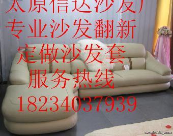 修沙发真皮沙发换面翻新欧式仿古沙发翻新换面