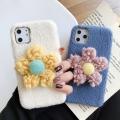 日韓花朵泫雅風適用一件代發蘋果11 pro手機殼