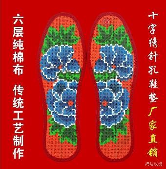 山水风景系列,采用祖国的大好河山与十字绣鞋垫相结合的方式,使鞋垫