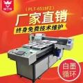 深圳市普蘭特雙噴頭6518FZ童裝打印機