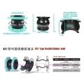供應DN400可曲撓橡膠接頭 專業橡膠接頭生產廠家