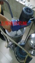 異戊橡膠膠乳分散乳化機,丁腈橡膠高速三級乳化機