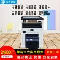 供應彩色名片印刷機一張起印操作簡單