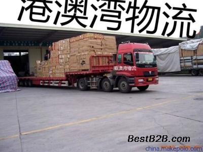 陳村龍江 直達杭州江干區物流公司、整車配貨