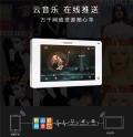 中國知名背景音樂系統-yodaar悠達