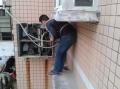 常熟空調維修安裝舊空調回收