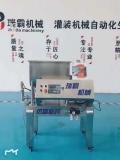 半自动浓稠酱料灌装机 纯电动酱料真空旋盖机