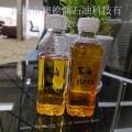 茂名150SN基礎油