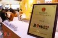 第9味老上海餛飩支招如何考察和選擇加盟品牌