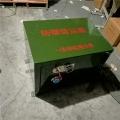 4件防爆火工品柜 100公斤爆炸危險品柜 �;饭�