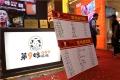 開一家第9味老上海餛飩加盟店的創業方案