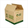 柳州市紙箱來圖設計定做批發訂做廠家