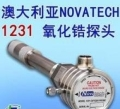 NOVATECH澳大利亞原裝1231型加熱標準探頭