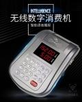 可定制 食堂售饭机 IC卡刷卡机