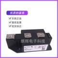 功率可控硅模塊MCC310-08 12 22 18