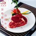 西式快餐牛排料理包安格斯A級沙朗牛排廠家批發直銷