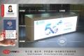 新款5g室內掛墻燈箱體驗臺制作批發