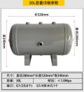 加厚精密小型儲氣罐 百世遠圖廠家直銷 配件齊全