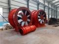 FQDno5.6矿用气动风机厂家、煤矿用对旋压入式