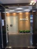 隴南成縣安利專賣店聯系方式電話地址