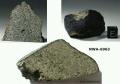 哪個地方可以檢測火星隕石