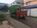 东莞污泥处理回收公司