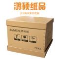不同层数的重型瓦楞纸箱,计价方式也各不相同