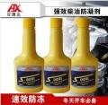 北京柴油降凝剂