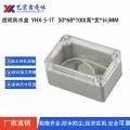 塑料防水接線透明殼 防水監控盒abs密封盒 接線盒