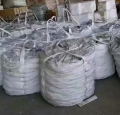 俄罗斯双清包税 可走液体粉末 福建