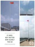 錦州市廠家專業定制戶外廣告旗桿 不銹鋼旗桿