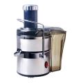 汁己榮御 GP果蔬營養精萃機萃取機多功能榨汁機原汁