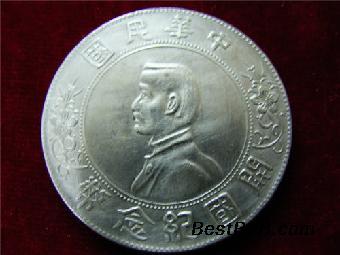 民国银币在哪个公司出手成交率高