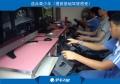 鹤壁模拟学车训练馆 月入3万的创业好项目
