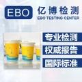 中國、美國、歐盟辦理食品接觸材料檢測區別是什么?