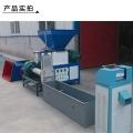 萊蕪供應全自動泡沫回收造粒機 型號齊全 支持定制