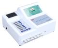 熒光免疫層析定量分析儀