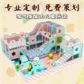 室内淘气堡大型游乐设备小型儿童游乐园组合滑梯定制