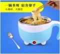 電煮鍋定制需要注意哪些方面?哪個廠家好?