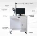 激光打字機維修 激光打標機設備維修激光照射偏差調試