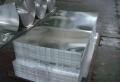 大嶺山7075鋁板超強硬度高