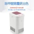杭州空氣凈化公司,室內空氣除甲醛-加寧除甲醛廠家