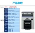 長沙性價比高的名片多功能數碼印刷機