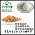 油莎豆熟粉批发虎坚果粉120目油莎豆膳食纤维粉