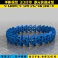 東莞石碣專業3D打印手板模型速成