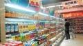 第一次進口食品需要的資料文件及流程
