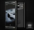 轻奢类智能手机AOPU6656