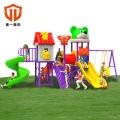 幼兒園滑滑梯 兒童秋千組合滑梯玩具 室內室外游樂設