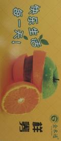 贛南臍橙是如何走向全國市場的?——卡券全面打開市場